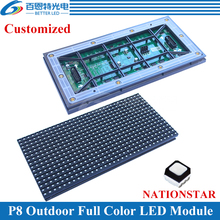 P8 Outdoor NATIONSTAR SMD3535 RGB Full Color LED Display Module 256*128mm 32*16 pixels(China)