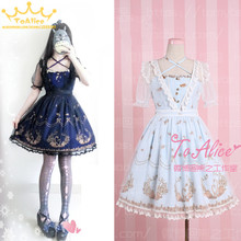 Cute Sweet Girls Halter Dress Sleeveless Swan & Crown Printed Lolita Suspender JSK Dress with Transparent Lace Gauze Smock Tunic