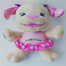 Russian Speaking Puppy Toy for Girl Musical Singing Dog Doll Baby Educational Plush Doggie(China)