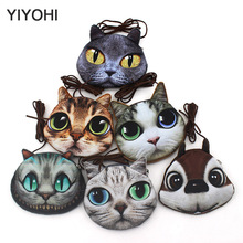 YIYOHI 3D Print Cute  Animals Pattern Portable Corduroy Children Coin Purse with Long Shoulder Strap For 1-6 years old children