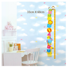 Monkey Giraffe Elephant Animal Height Growth Sticker Chart Measure Kids/Children Wall Sticker Art Decal Living Room Bedroom