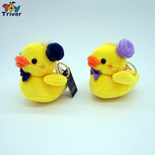 11cm Fragrance cute yellow duck doll keychain pendant phone accessories plush toys wholesale party christmas gift