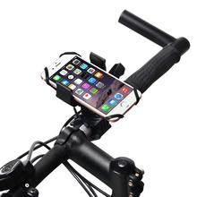 360 Dgree Rotate font b Mobile b font Phone Bicycle Handlebar font b Holder b font