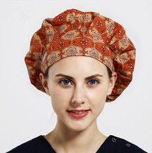 2017 New Medical Scrubs Women Woman'summer Thin Quality Surgical Cap Doctor Adjustable Print For Long Hair Back Color Bouffant