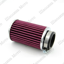 Stainless Ring Motorcycle Air Filter 46MM 48MM 50MM 52MM 54MM 60MM Cleaner For SR400 HONDA CB550 CB750 Kawasaki KZ650 Zephyr 750(China)