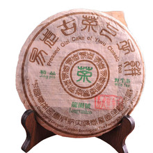 China Tea 2005 Pu'er Tea Yiwu Longyuanhao Honey Aroma Puer Raw Tea Round Cake 357g Free Shipping