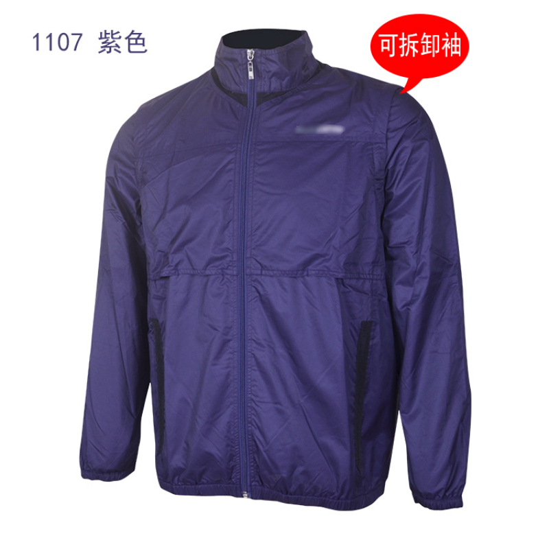 2017 winter mens golf waterproof/windproof/ full length sleeve golf trench coat with zipper collar golf sweater 1107<br><br>Aliexpress