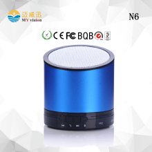 Protable Bluetooth Speaker Player N6 Kalonki For TV Computer Mobile Phone Laptop Traveling Necessities Support TF Card Player