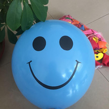 12inch Big Eyes Smiling Face Matt balloon 50pcs Color Latex Balloon yellow Smile Balloon Birthday Wedding Decoration Toys Globos