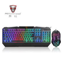 MOTOSPEED Pro Gaming LED Backlit Keyboard and Optical Mouse Combo Set 104 Keys 4 Buttons Wired Game Kit for PC Laptop Game Lover