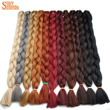 Silky Strands Kanekalon Jumbo Braids Bulk Synthetic Hair 82'' 165g Kanekalon African Braiding Hair Style Crochet Hair