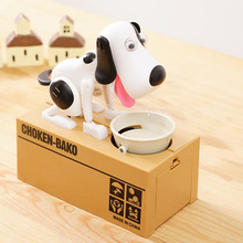Cute Automatic Dog Eat Money Box Stolen Coin Piggy Bank Creative Money Saving Safe Box Gifts For Kids Digital Coin C001(China)