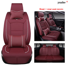 Yuzhe Universal Leather car seat covers For Dodge Caliber 2012-2008 Avenger Ram 2500 2015-2011 car accessories styling cushion