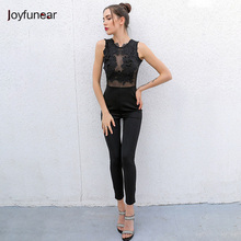 Sexy Fashion Lace stitching Jumpsuit Women Clothes 2016 New Long Sleeveless back zipper Women Boysuits Hollow Out Lace Jumpsuit(China)