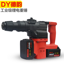 42V Two Battery Multi-functional Electric Rotary Hammer Breaker Hammer Demolition Hammer Impact Drill For Household 26mm(China)