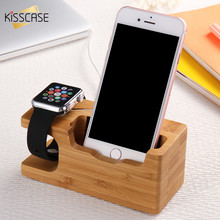 KISSCASE Universal Phone Accessories For iPhone 6 6s 5s 7 Plus 100% Bamboo Wooden Charging Stand Holder For iWatch For Samsung