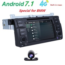 2GRAM 4GWIFI Android 7.1 HD QuadCore 7''Auto DVD for BMW E46 318 320 auto dvd gps fit M3 3 serie met WIFI Navi Radio BT DAB 1din