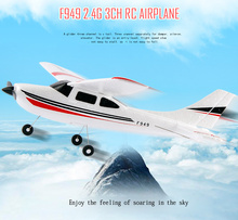 New WLtoys F949 Cessna 182 2.4G 3CH Aircraft Fixed-wing Drone Plane RTF RC Toys Airplane Quadcopter Helicoptero Toys For Kid
