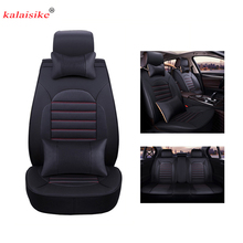 Kalaisike leather Universal Car Seat covers Fit Most Car Interior Accessories Sedans Seat Cushion car styling auto Cushion(China)