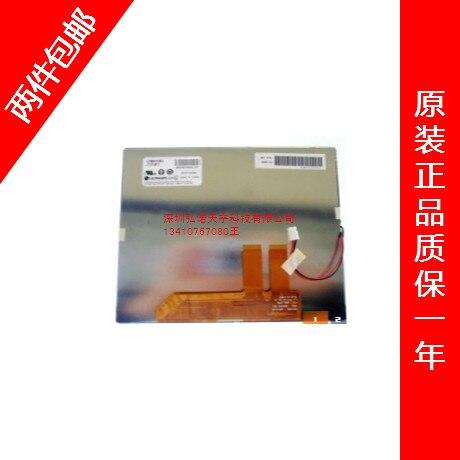 LB084S02-TD01<br><br>Aliexpress