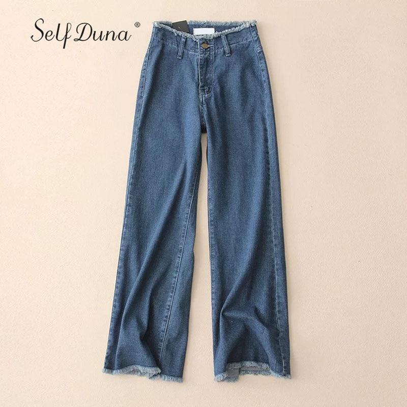 Self Duna 2017 Autumn Winter Women Wide Leg Denim Pants Tassel Vintage Ripped Loose Casual High Waist Jeans Female TrousersÎäåæäà è àêñåññóàðû<br><br>