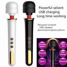 Buy Multi-Speed Powerful Magic Wand Body Massager AV Wand Vibrator Sex Products USB Rechargeable Vibrators Sex Toys Women ST142