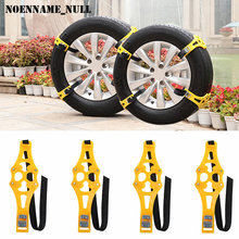 NoEnName_Null Good 1PC Easy Installation Simple Winter Truck Car Snow Chain Tire Anti-skid Belt(China)