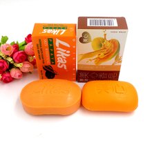 Likas Papaya Handmade Soap Body Skin Whitening Soap Body Areola Whitening Lightening Herbal Soap For Body And Face Cleanser 2pc(China)