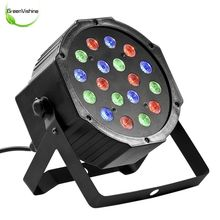 1Pc Professional LED Stage Lights 18 RGB PAR LED DMX Stage Lighting Effect DMX512 Master-Slave Led Flat for DJ Disco Party KTV