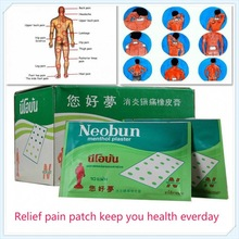 10pcs/package Thailand Neobun Anti-inflammatory Analgesic Paster Treatment Muscle Aches, Rheumatism Pain Relief Patch