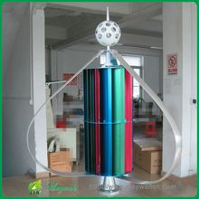 MAYLAR@ 12V/24V 200W High Efficiency Vertical Wind Turbine Generators Low Noise Low Start Wind Speed ,Easy Install Max Power300W(China)