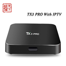 HD 4K Indian iptv s905x TV BOX Android 6.0 Smart box VOD free Movie WIFI Google Play Media Player iptv top box 1 year free watch(China)