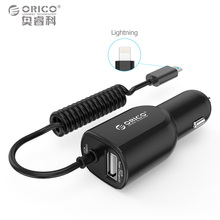 ORICO USB Car Charger 5V2.4A 5V1.5A with one Lightning Port for iPhone 6S 6 Plus iPad Air 2 mini 3 Black