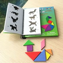 150/240 Puzzles Magnetic Travel Tangram A Educational Kids Toys Challenge Iq A Magic Book For 3-100 Years A Good Gift For Family