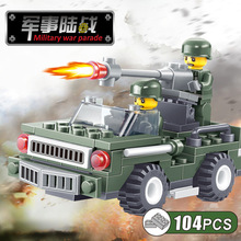 Fun Children's block toys compatible with Legoes armored truck model children's intelligence education building blocks toys