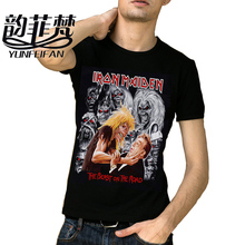 T-shirt Men Iron Maiden Brand 3D Style 2017 new Heavy Metal Streetwear Men's Tshirt Cotton Casual Short Sleeves Top Tees t shirt