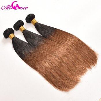 Али Коко волос Ombre бразильский волосы прямые пучки 1B/27 2 тона не переплетения человеческих волос Продажа в розницу, Бесплатная доставка