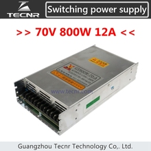 cnc router 70V 800W 12A switch power supply transformer for cnc engraving machine