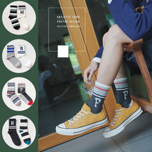 2 Pairs/lot Caramella2017 Letter Pattern Socks for Men New Autumn Winter Leisure Crew Sock Grey White Striped Boy Sox(China)