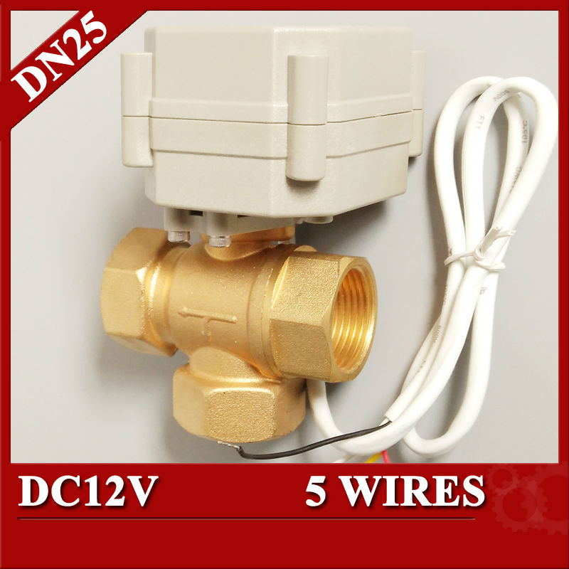 1 DC12V BRASS 3 way T port actuator valve, electric control valve 5 wires(CR501), DN25 electric valve with signal feedback<br>