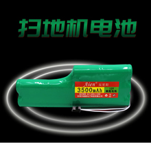 High quality 12V NI-MH 3500MAH Rechargeable Chargeable Batteries for sweepers power bank(China)