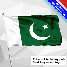 Pakistan Flag Flying Flag #4 144x96(3x5FT) #1 288x192 #2 240x160 #3 192x128 #5 96x64 #6 60x40 #7 30x20