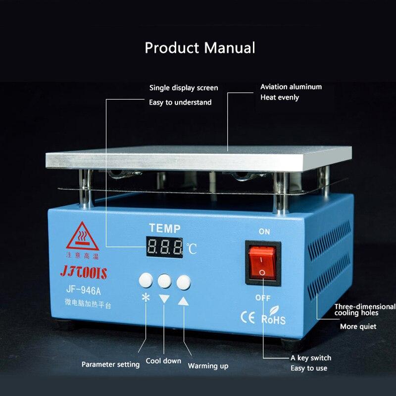 preheater lcd separating machine (4)
