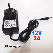 CCTV Security Camera UK Type Adapter DC 12V 2A Power Supply UK Plug Power Adapter(China)