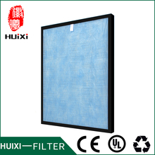 380*295*20mm high efficiency hepa filter dust collector and activated carbon filter of air purifier parts for  ABC-HP14/AR15 etc