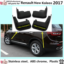 Car styling cover plastic fender soft mudguard protection flaps splash mud guard frame hoods panel 4pcs for Renault Koleos 2017(China)