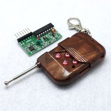 IC 2262/2272 4 Channel 315Mhz Key Wireless Remote Control Kits Receiver module For in stock can pay