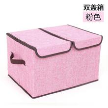 New Design Cotton Linen Storage Box 2 Grid Folding Clothes Bedding Organizer Sundries Toys Container Best GIFT