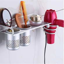 Wall Mounted Hair Dryer Comb Holder Rack Stand Set Stainless Steel Storage Organizer Bathroom Accessories with 2 Cups