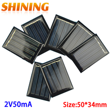 100pcs/lot 2V 50mA 50*34mm Mini Micro Solar Module Polycrystalline Solar Panel Small Solar Cell For Battery Charger DIY Toy LED